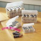 金德恩 台灣製造 電池收納全尺寸保存盒