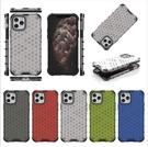 蘋果Iphone12/12Pro,12mini,12Pro Max 蜂巢亞克力透明殼四角強化 氣墊 保護鏡頭