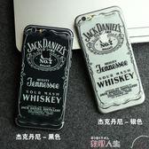 手機貼紙iphone手機貼紙 diy定制 蘋果6前後彩膜7plus磨砂邊框全包貼膜 數碼人生