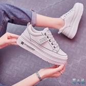 運動老爹女鞋2020夏夏季2020新款小白跑步板鞋ins潮白鞋百搭休閒 FX4746 【野之旅】