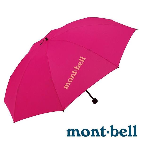 『VENUM旗艦店』【mont-bell】TREKKING UMBRELLA 輕量折疊傘『粉紅』1128550