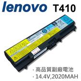 LENOVO 4芯 T410 日系電芯 電池 Edge 14 05787YJ Edge 15 L410 L412 L420(7827RT9) L421 L510