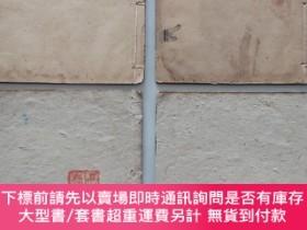 二手書博民逛書店禦纂痘疹心法全書 民國罕見年掃葉山房石印Y118130