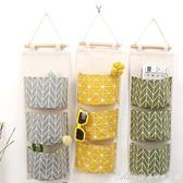 掛袋收納袋墻掛式棉麻布藝門後掛袋墻壁懸掛式多層雜物儲物袋宿舍 艾美時尚衣櫥