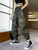 迷彩褲 褲子女2019新款迷彩工裝褲女寬鬆bf顯瘦高腰小個子束腳休閒哈倫褲 新年特惠