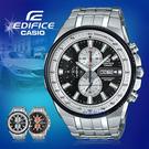 CASIO 卡西歐 手錶專賣店 EDIFICE EFR-549D-1B 三眼計時 日星期 賽車男錶 碼錶