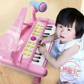 雙十一返場促銷兒童初學者鋼琴電子琴玩具帶麥克風女孩益智早教音樂玩具1-3-6歲
