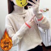 2019秋冬新款韓版高領毛衣女長袖打底套頭針織衫寬鬆內搭加絨加厚