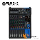 Yamaha 山葉 MG10XUF 10軌混音座 推桿式 原廠公司貨 保固一年【 MG-10XUF 】