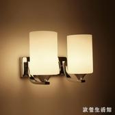 床頭燈 簡約現代壁燈銀色玻璃圓柱客廳餐廳臥室床頭燈具E27暖白光led110V LC3494 【歐爸生活館】