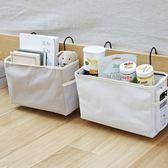 衣櫃收納掛袋墻上床頭可掛式收納袋儲物袋極簡生活館