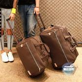 拉桿包 旅行包女拉桿包韓版手提大容量折疊行李包男登機包待產包2017新款T 5色