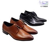 皮鞋.素面款綁帶牛皮尖頭牛津皮鞋.黑/棕【鞋鞋俱樂部】【268-101】