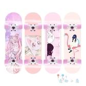 雙翹滑板女初學者成人男孩女生兒童代步四輪滑板車【奇趣小屋】