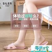 【兩雙裝】 一次性拖鞋可洗澡 防水折疊輕薄款夏旅行便攜居家用男女士室內防 【海闊天空】