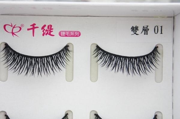 千緹 雙層 ★01★ 5對入 大眼娃娃假睫毛專賣店 近千種假睫毛品牌及款式