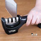 磨刀石家用多功能菜刀快速定角磨刀石棒德國鎢鋼金剛石廚房小工具(一件免運)