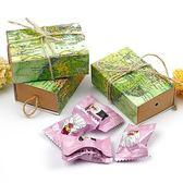 幸福婚禮小物❤DIY環遊世界地圖喜糖盒---1組10入❤迎賓禮/桌上禮/二次進場/送客禮/喜糖盒