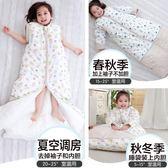 兒童睡袋嬰兒睡袋秋冬季加厚春秋薄棉四季款中大童寶寶防踢被新生兒童睡袋