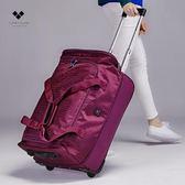 拉桿包 Lucky Club拉桿背包旅行包女手提 韓版 短途超大容量男雙肩行李袋jy【店慶八八折】
