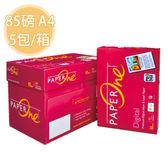 【PAPER ONE A4 影印紙】 Digital   85P A4 紅包極緻彩印紙/影印紙(5包/箱)