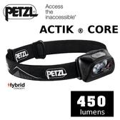 【速捷戶外】PETZL E99GA00(黑) 高亮度LED頭燈(450流明,附鋰電池)ACTIK CORE 2019, 登山露營照明