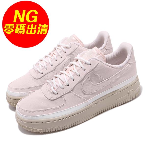 【US7.5-NG出清】Nike 休閒鞋 Wmns Air Force 1 07 SE 粉紅 灰 女鞋 左鞋面黃 割盒 【ACS】