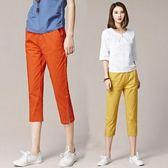 七分褲子女 薄款高腰 棉麻女褲 大碼寬鬆 白色開叉休閒褲