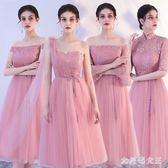 伴娘服 豆沙色禮服女新款韓版姐妹團中長款伴娘裙洋裝禮服 df3865【大尺碼女王】
