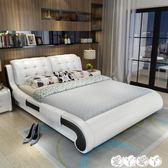 簡約床 皮床雙人主臥真皮床簡約現代大氣歐式床榻榻米軟體床婚床儲物大床 【全館9折】