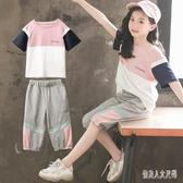 女童夏裝套裝2020年新款兒童裝洋氣女孩夏季中大童女裝時髦潮 yu12510『俏美人大尺碼』