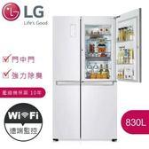 聊聊可議價★登陸送2千商品卡+餐具4件組【LG】830L門中門對開冰箱/ 晶鑽白GR-DL80W含基本安裝