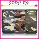 OPPO R9 5.5吋 Plus 6吋 迷彩系列手機殼 軍事迷彩風保護套 二合一背蓋 軍旅風手機套 防摔保護殼 後殼