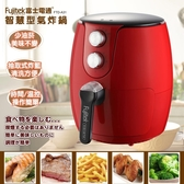 Fujitek富士電通 3.2L智慧型氣炸鍋 FTD-A31 [24期0利率]
