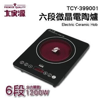 大家源觸控式六段微晶電陶爐TCY-399001