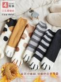襪子 毛絨襪子女冬季珊瑚絨毛巾加厚保暖秋冬地板襪居家貓爪可愛睡眠襪 曼慕衣櫃
