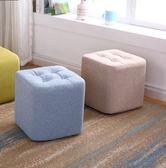 凳子 歐式布藝家用小凳子沙發凳實木方凳客廳小板凳現代創意矮凳子懶人【速出貨八折搶購】