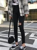 2021秋季新款韓版破洞牛仔褲高腰顯瘦小腳褲九分鉛筆褲女ins潮 米娜小鋪