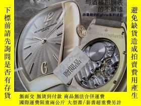 二手書博民逛書店國際手錶雜誌罕見20003年第4期Y239696