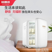 儲奶小冰箱迷你型冷藏嬰兒mini便攜式放母乳專用存奶宿舍用AQ 有緣生活館