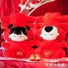 婚慶壓床娃娃一對情侶公仔毛絨玩具布偶新婚創意婚房擺件結婚禮物-Ifashion YTL
