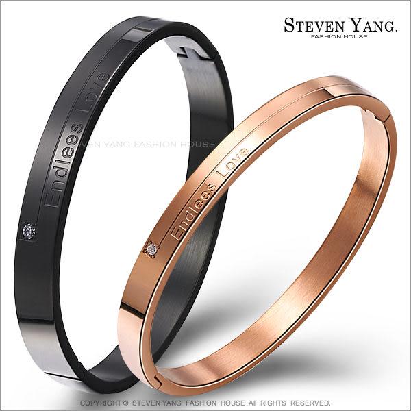 情侶手環 對手環 無盡的愛 鋼手環 單個價格 情人節禮物 聖誕節禮物