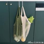 述物家用購物袋女包手提環保袋鏤空水果蔬菜買菜袋子便攜摺疊網兜 快速出貨
