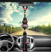 車載掛件 汽車掛件創意桃木車載裝飾品擺件男女士車上吊墜保平安符車內吊飾 伊芙莎