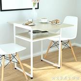 折疊桌子餐桌 家用簡易小戶型吃飯桌出租房移動小桌子方桌正方形 創意家居