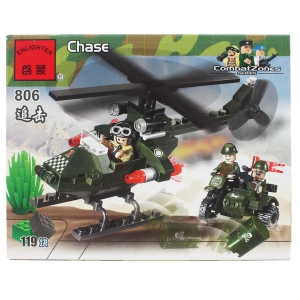 啟蒙積木 806 追擊直升機 約119片入/一盒入(特139) 可跟樂高一起組合喔!!跟樂高一樣好玩-鑫