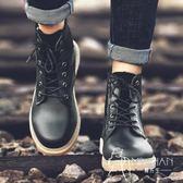 马丁靴  皮鞋 韓版馬丁靴男英倫皮面雪地沙漠工裝男鞋潮男靴夏季百搭中高幫軍靴