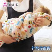 初生嬰兒抱被春秋冬加厚夾純棉包被子新生保暖襁褓單包巾針織抱毯 韓慕精品