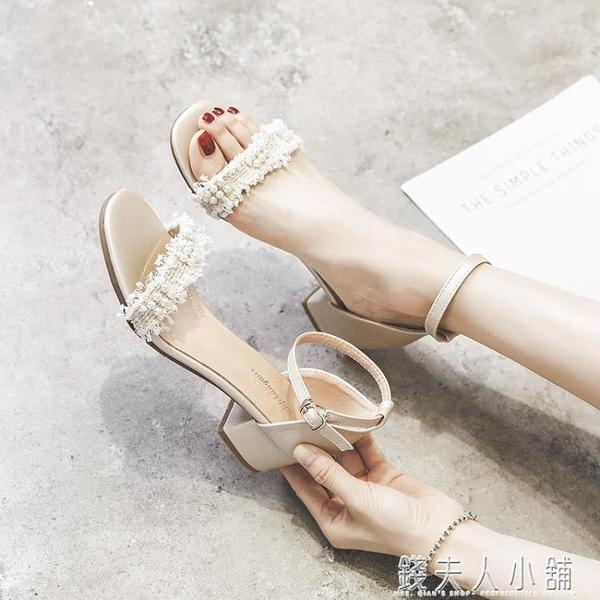 涼鞋女夏季新款高跟網紅中粗跟時裝仙女風百搭配裙子的ins潮 夏季特惠