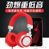 蘋果vivo耳機頭戴式 有線音樂手機重低音K歌耳麥帶麥電腦游戲通用 下殺